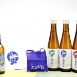 三蔵呑み歩きセット酒